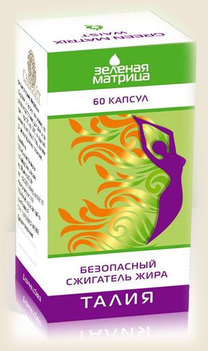 Безопасные препараты для похудения в аптеках